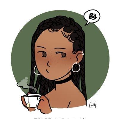 Ayana Dias