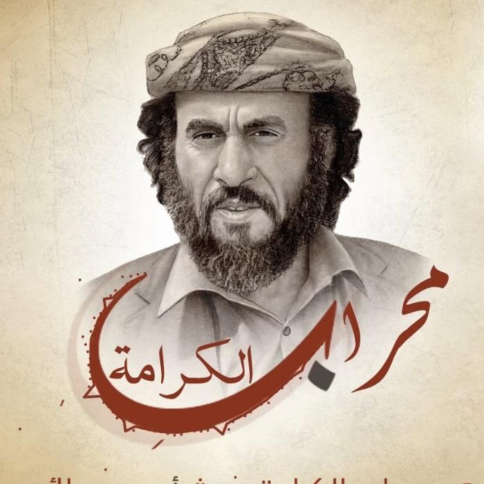 jihad_