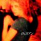 Lovelyguy89
