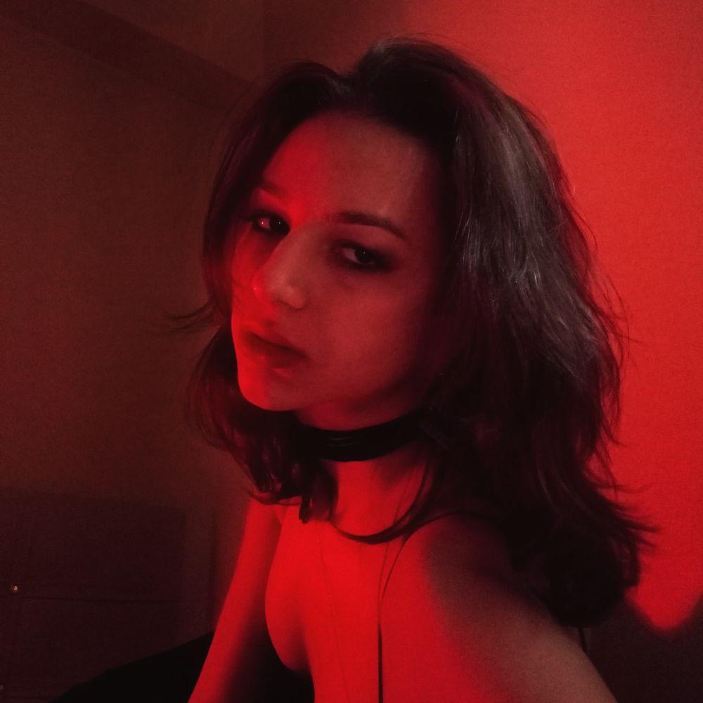 Esra Nur Işın