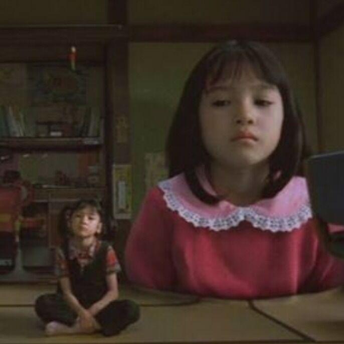 filmful