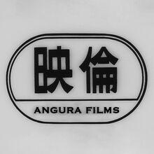 angurafilms
