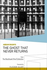 The Ghost That Never Returns
