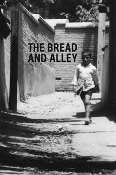 The Bread and Alley