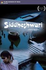 Siddheshwari