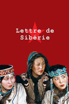 Letter from Siberia