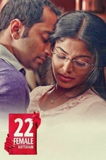 22 Female Kottayam