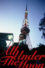 All Under the Moon