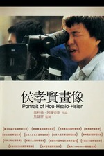 HHH: A Portrait of Hou Hsiao-Hsien