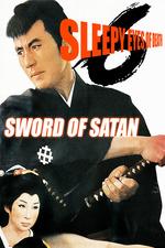 Sleepy Eyes of Death: Sword of Satan
