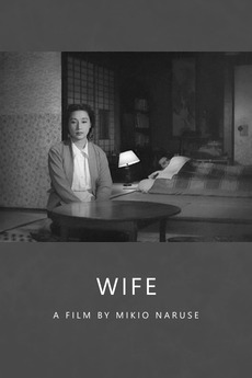 Wife (1953)