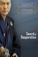 Sword of Desperation