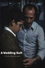 A Wedding Suit