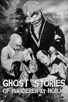 Ghost Stories of Wanderer at Honjo (1957) directed by Gorô