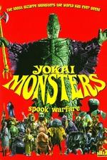 Yokai Monsters: Spook Warfare