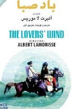 The Lovers' Wind