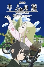 Kino's Journey: Country of Illness -For You-