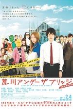Arakawa Under the Bridge: The Movie