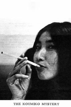 The Koumiko Mystery (1965)
