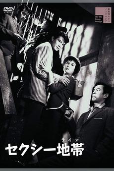 Sexy movie films