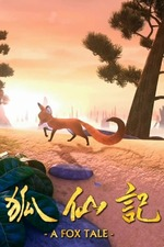 A Fox Tale