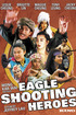 The Eagle Shooting Heroes