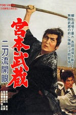 Miyamoto Musashi: Birth of Two Sword Style