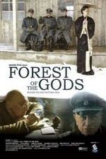 Forest of the Gods