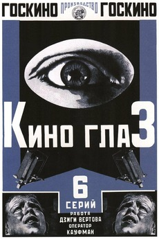 Kino Eye (1924)