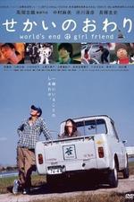 World's End / Girlfriend