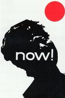 Now! (1965)