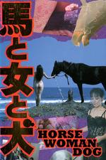 Horse, Woman, Dog