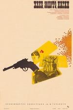 Bread, Gold, Gun