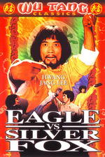Eagle vs. Silver Fox