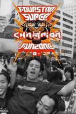 Super Champion Funzone