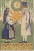 Sons of Ingmar