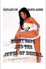 Busty Cops and the Jewel of Denial