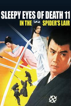 Sleepy Eyes of Death 11: In the Spider's Lair