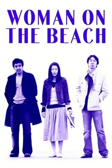 Image result for woman on the beach hong sang soo