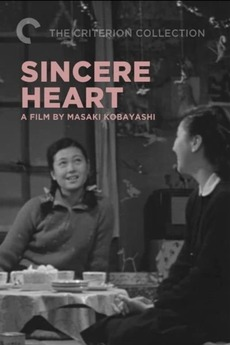 Sincere Heart (1953)