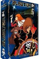 Waga seishun no Arcadia - Mugen kidô SSX