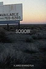 Sogobi