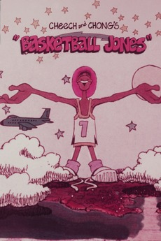 Basketball Jones 1974 Directed By Paul Gruwell