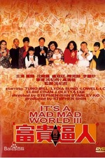 It's a Mad, Mad, Mad World III