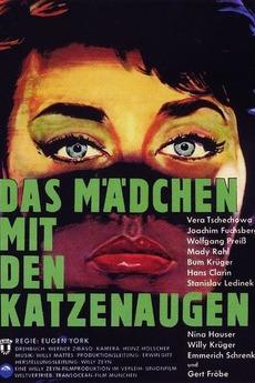 das m dchen mit den katzenaugen 1958 directed by eugen york film cast letterboxd. Black Bedroom Furniture Sets. Home Design Ideas