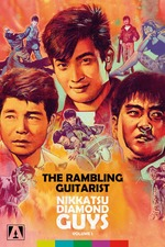 The Rambling Guitarist