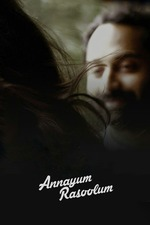Annayum Rasoolum