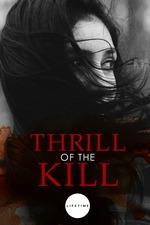 Thrill of the Kill