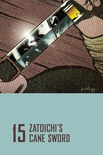 Zatôichi's Cane Sword