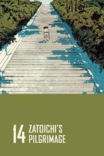 Zatôichi's Pilgrimage